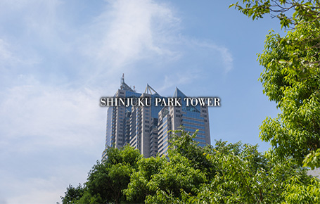 SEASON'S GREETINGS 2017 SHINJUKU PARK TOWER