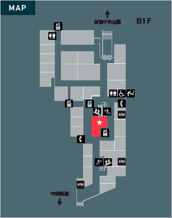 新栄堂書店のイメージ
