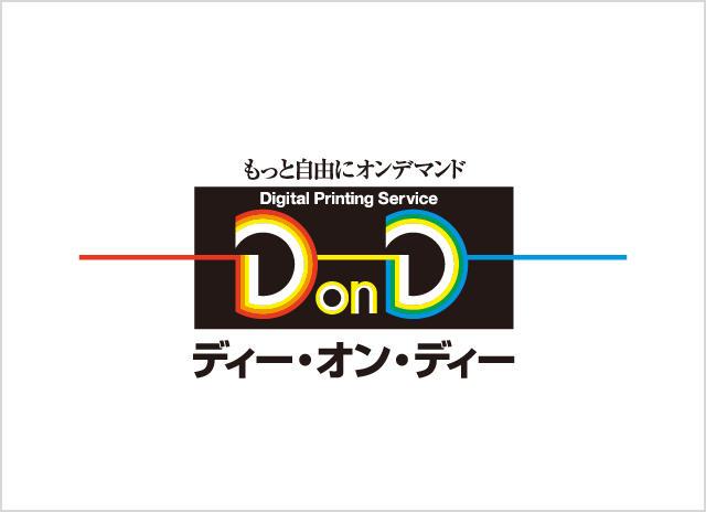 印刷工房 DonD