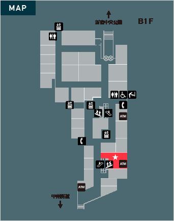 新宿パークタワー内 郵便局のイメージ