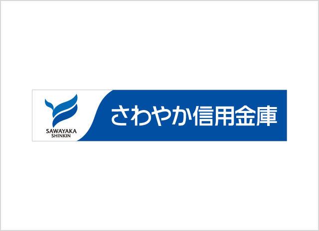 THE SAWAYAKA SHINKIN BANK