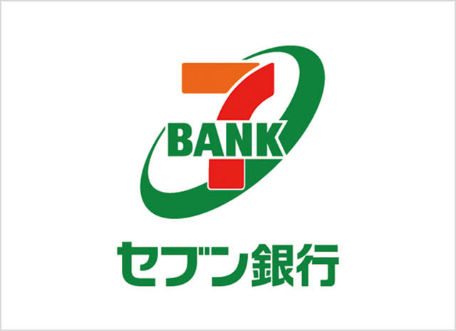 セブン銀行 ATM