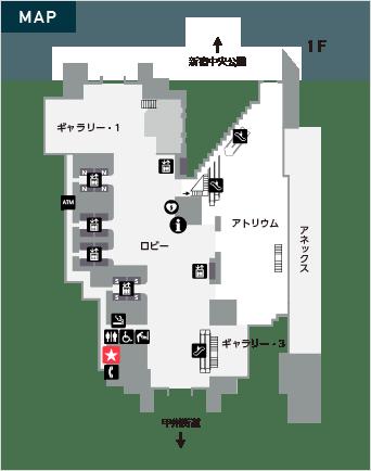 セブン銀行 ATMのイメージ
