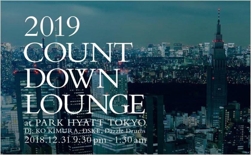 ピーク ラウンジ & バー <br />2019 COUNTDOWN LOUNGE