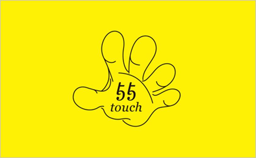 55touch 2019<br />誰もが楽しめるスペシャル企画が満載