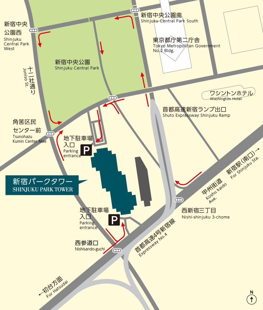 新宿パークタワー|新宿パークタワー