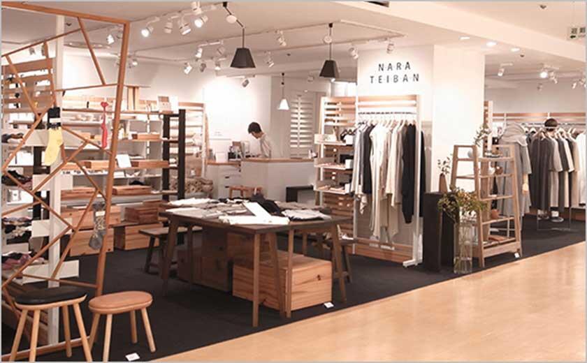T・E・I・B・A・N 奈良の動詞のデザイン展<br />《個の想い × デザイン × 切磋琢磨=豊かな社会》