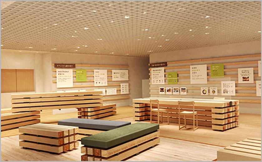 「国産木材の魅力発信拠点 MOCTION」オープン